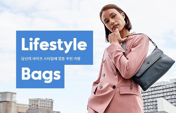 라이프스타일백- 1st EVENT