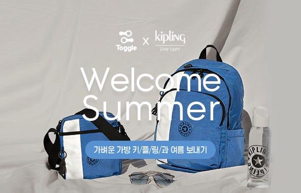 웰컴 썸머 1탄 (Toggle x Kipling)